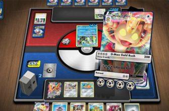 фото карточной игры