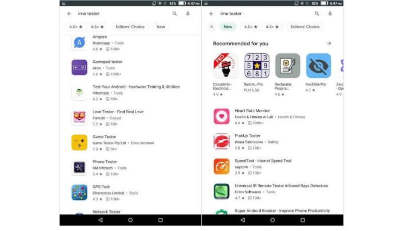 Поисковый фильтр по рейтингу приложения или игры.