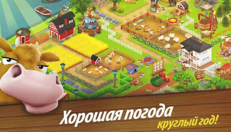 мода на игры про фермы до сих пор актуальна